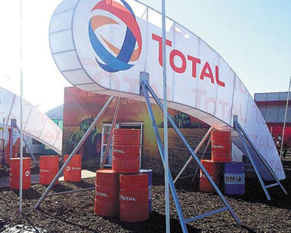 La petrolera exhibió sus productos en la edición 2013 de la reconocida exposición agropecuaria.